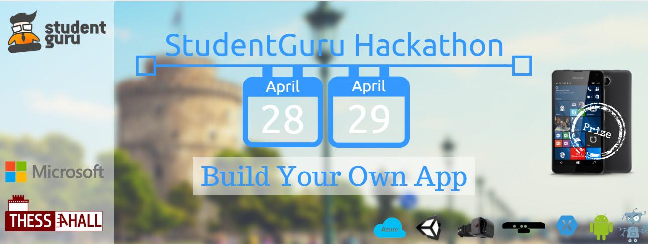Thess-AHALL co-organizing StudentGuru Hackathon